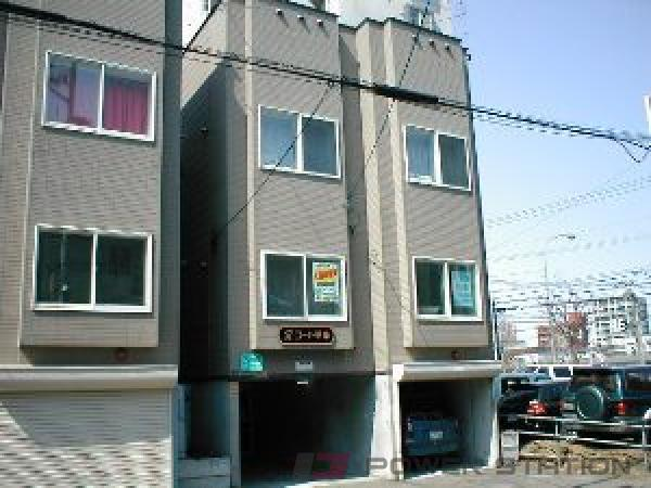 札幌市豊平区平岸4条10丁目0賃貸マンション外観写真