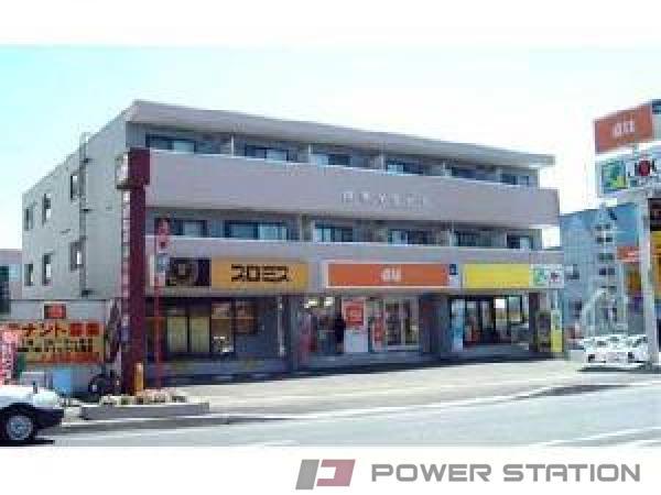 札幌市豊平区月寒中央通10丁目0賃貸マンション外観写真