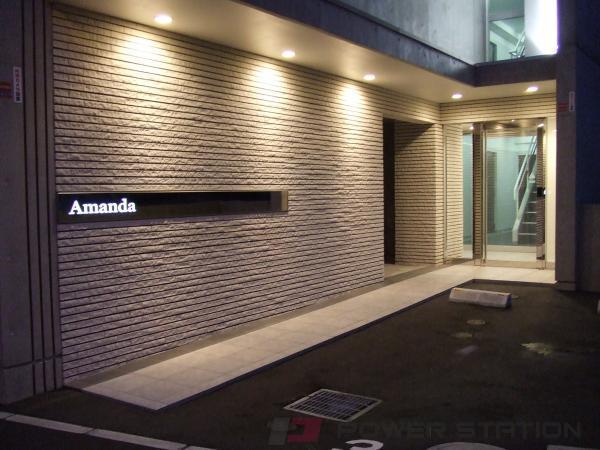 アマンダ:札幌市豊平区