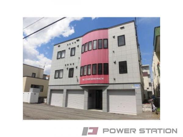札幌市豊平区水車町7丁目0賃貸アパート外観写真
