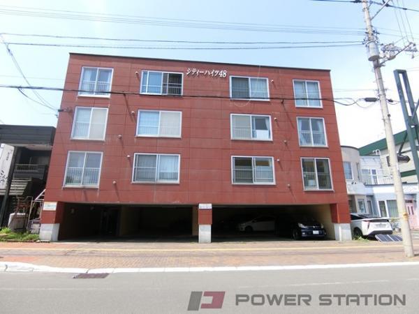 マンション・シティハイツ48