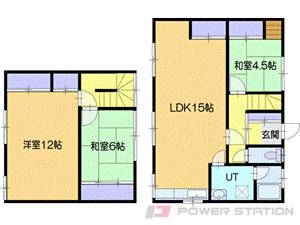 一戸建貸家・貸家 北4条西8丁目5-13