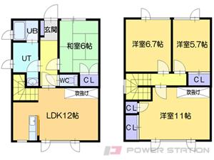 札幌市清田区平岡5条1丁目0テラスハウス間取図面