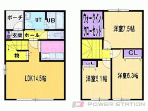 札幌市清田区平岡7条1丁目0テラスハウス間取図面