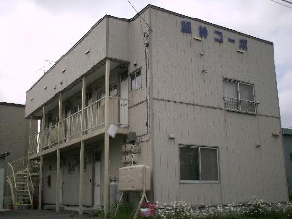 大谷地2LDKアパート外観