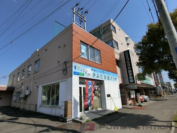 札幌市清田区真栄1条2丁目0賃貸マンション