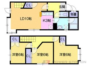 札幌市清田区真栄2条2丁目0テラスハウス間取図面