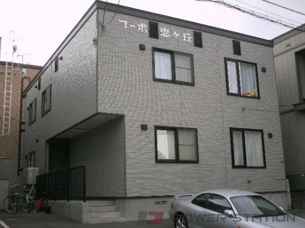 札幌市清田区美しが丘2条8丁目0賃貸アパート