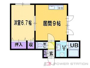 大谷地1LDKアパート図面