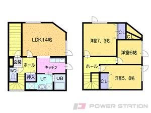 札幌市清田区北野2条1丁目0テラスハウス間取図面