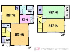 札幌市清田区真栄2条2丁目0一戸建貸家間取図面