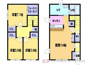札幌市清田区里塚緑ヶ丘3丁目1テラスハウス間取図面