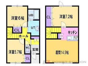 札幌市清田区北野1条1丁目0テラスハウス間取図面