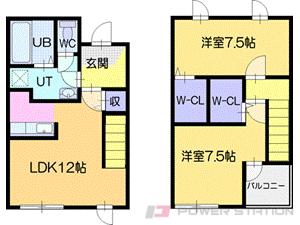 札幌市清田区平岡4条1丁目0テラスハウス間取図面