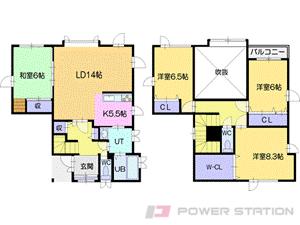 札幌市清田区平岡8条3丁目0一戸建貸家間取図面
