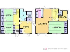 札幌市清田区里塚緑ヶ丘8丁目0一戸建貸家間取図面